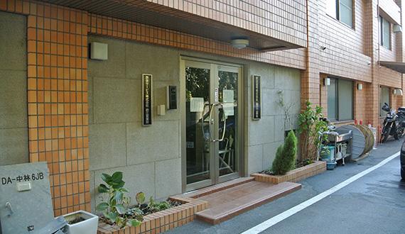 狛江電気設備営業所